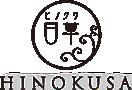 和のアーユルヴェーダオイル - 日草HINOKUSA